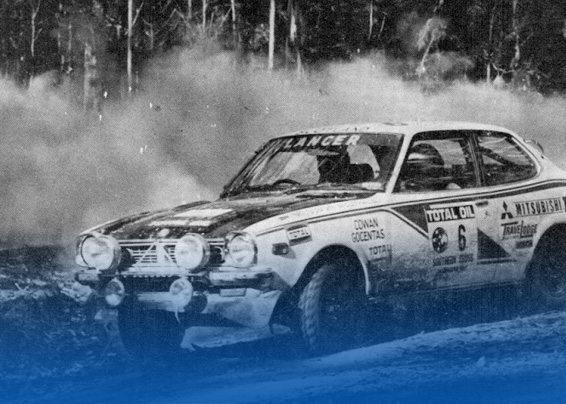 1976 Cowan's last win