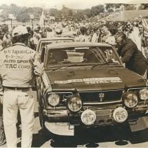 Subaru 1st International rally